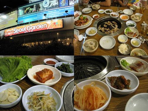 Seoul Garden, banchan