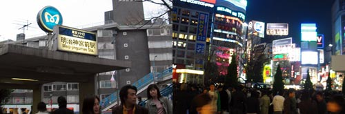 Shinjuku Incident, Anglia Shandy