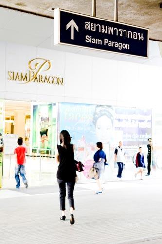 Siam Paragon Skytrain station