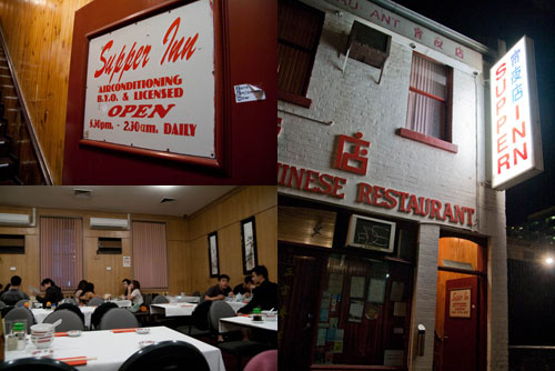 Supper Inn Chinese Restaurant, Melbourne