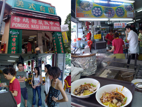 Singapore Teow Chew Pork Noodle