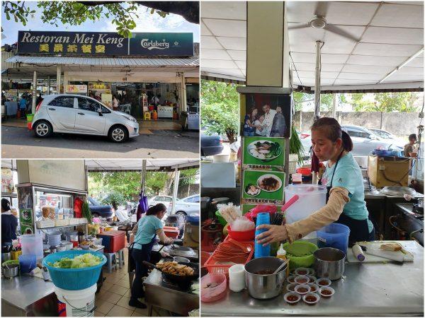 Mei Keng kopitiam, off Jalan 222