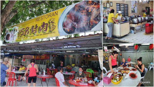 158 Hong Ba, Pandamaran, Klang