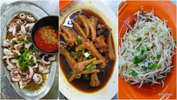 baby octopus, chicken feet, bean sprout