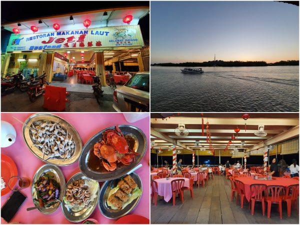 Makanan Laut Jeti, Kuala Selangor