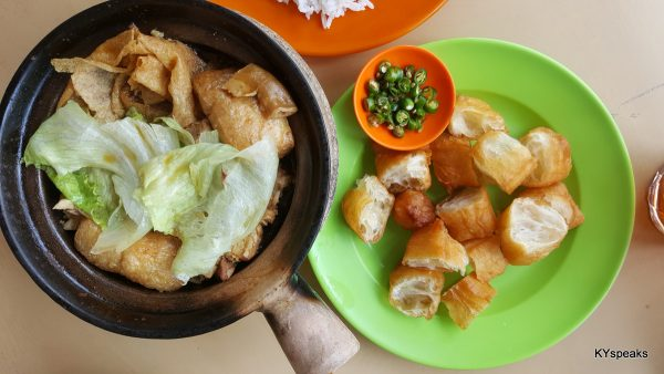 single serving claypot bak kut teh