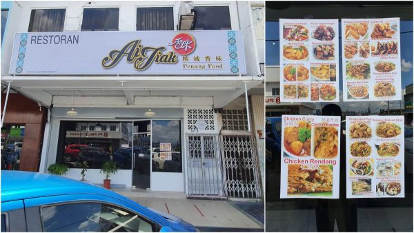 Ai Jiak Penang Food, PJ Seapark