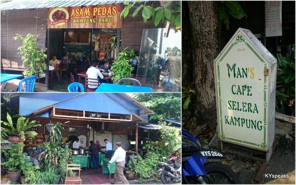 Asam Pedas Kampung Baru, or Man's Cafe Selera Kampung