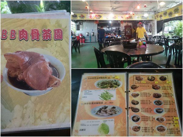 BB bak kut teh garden, Bandar Baru Klang
