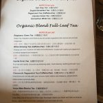 Common Table Menu (5)