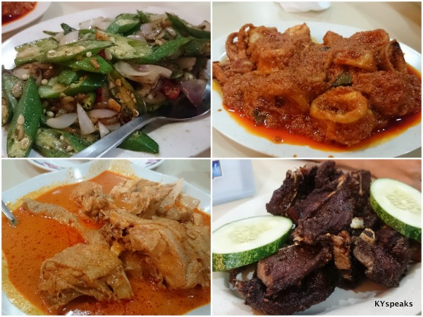 stirfry bendi, sambal squid, curry chicken, fried lamb