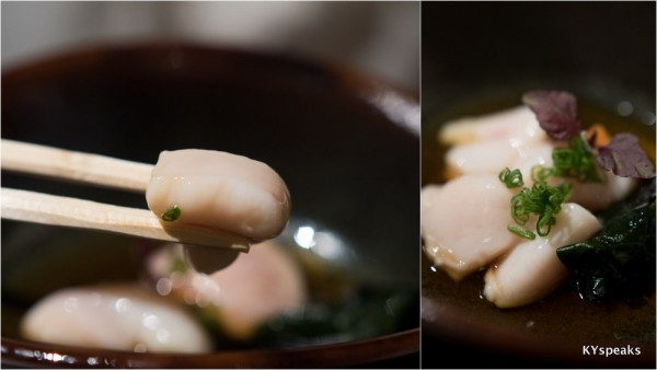 Shirako, or soft roe with ponzu sauce