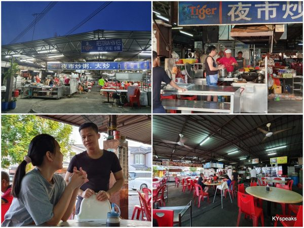 Hin Kee Restaurant, Klang
