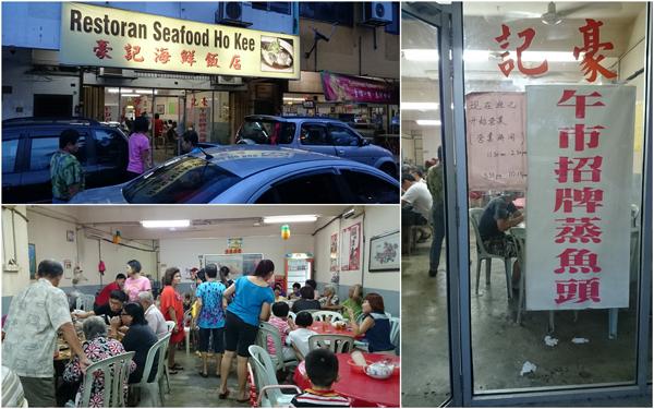 Restoran Seafood Ho Kee, Jinjang
