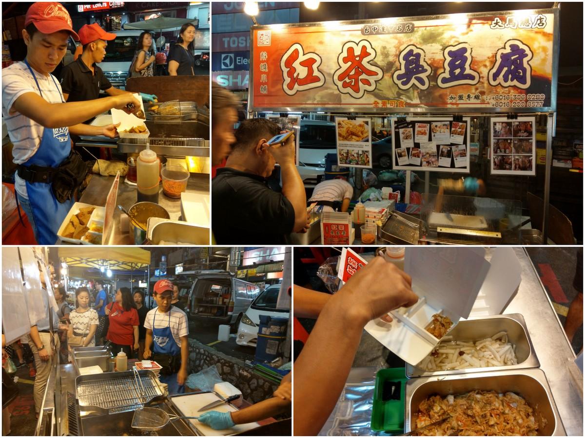 Hong Cha stinky tofu at SS2 Pasar Malam
