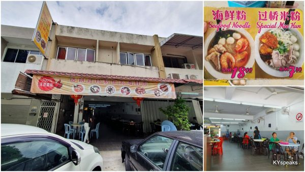 Ivy Sekinchan fish noodle, Taman Bukit Anggerik