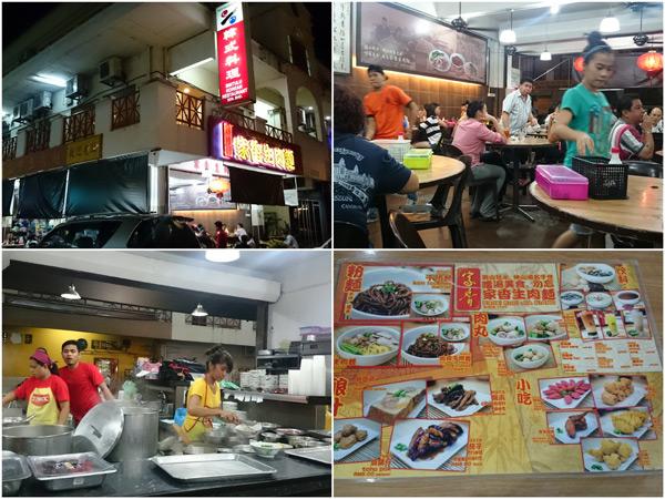 Jia Xiang Sang Yuk Mian at Lintas, Kota Kinabalu