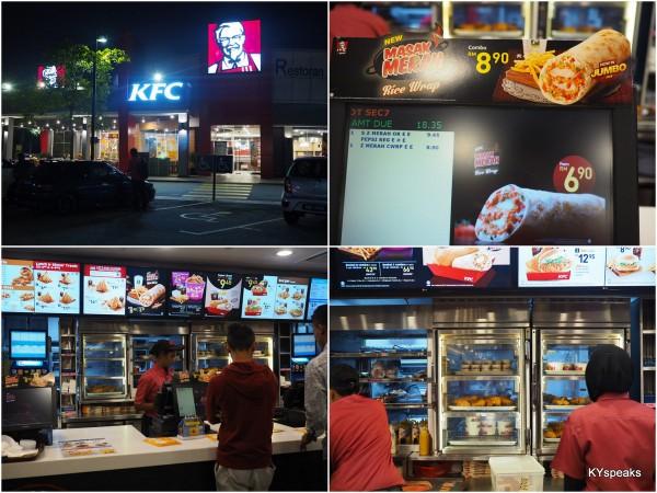KFC at Seksyen 7, Shah Alam