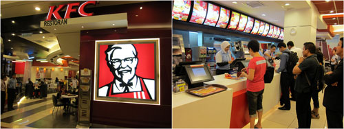 KFC outlet at Suria KLCC