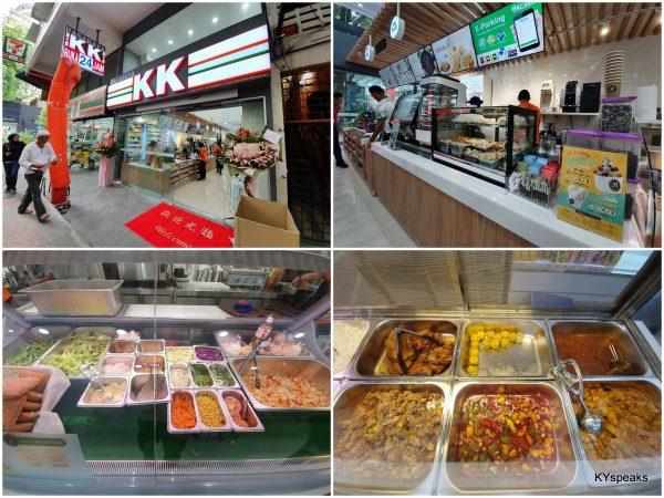 KK Concept Store at Bukit Bintang