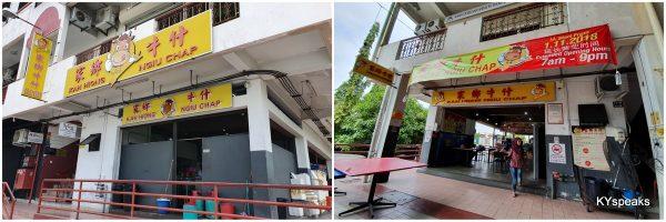 Kah Hiong Ngiu Chap, Hilltop, Kota Kinabalu