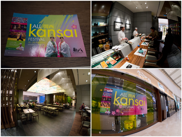 All Kansai Festival, only at Kampachi, Pavilion KL