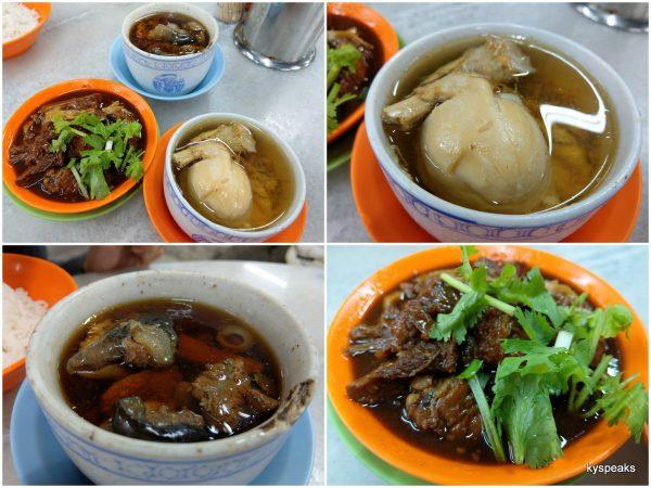 ginseng chicken soup & terrapin soup