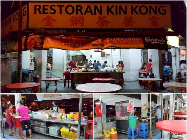 Restoran Kin Kong at Taman Eng Ann, Klang