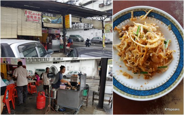 char kuih teow stall at the food court opposite Sei Ngan Chai BKT, Klang