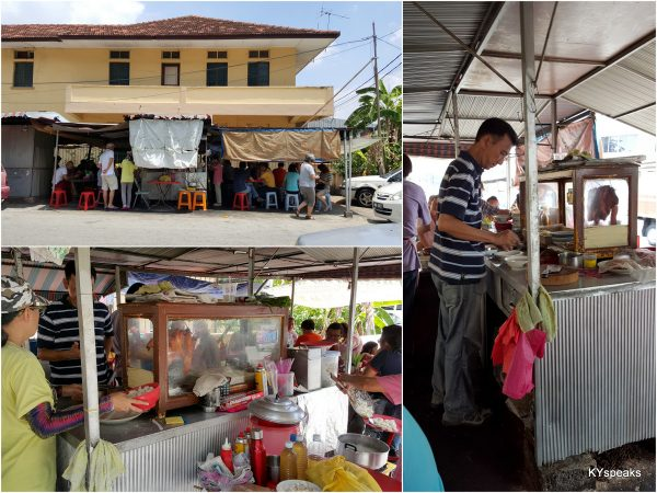 nameless wantan mee stall at Jalan Gelugor, Klang town