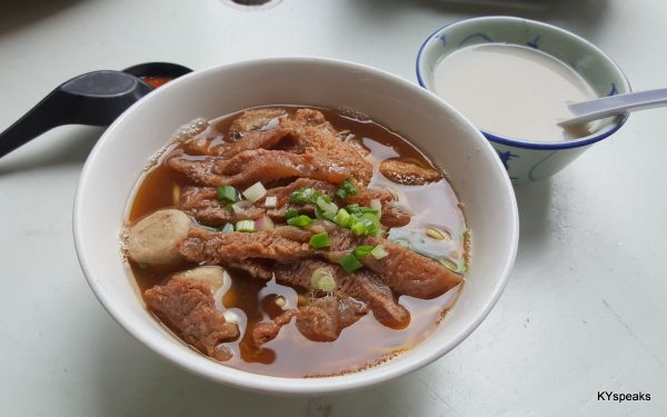the default mixed beef (牛扎) with soup