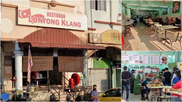 Lontong Klang at Shah Alam Seksyen 7