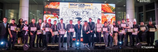 MIGF KULinary award winners