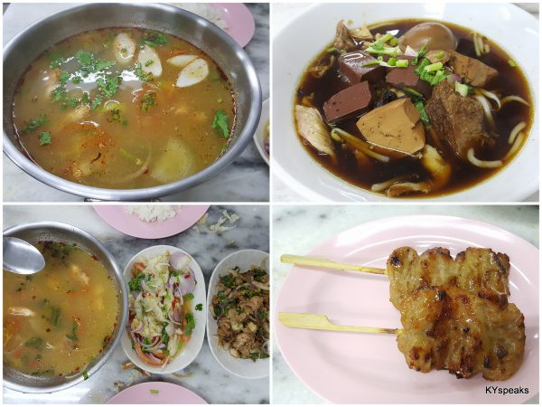tom yam, kuey chap, moo ping (grilled pork satey)