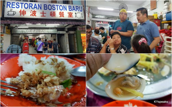 New Boston Restaurant at Klang, wait and you shall be rewarded