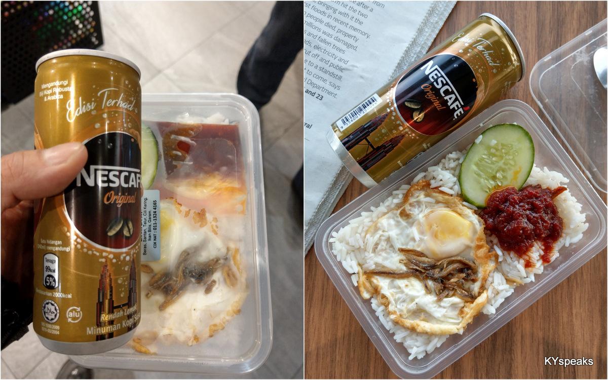 nasi lemak from Kedai Mesra