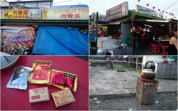 Gerai 78 Bak Kut Teh at Pandamaran, Klang