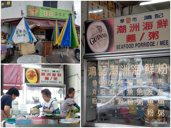Pong Kee Seafood Noodle at Restoran 88, Jalan Ipoh