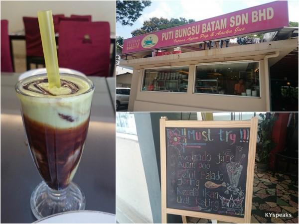 Puti Bungsu at Jalan Yap Kwan Seng, jus alpukat