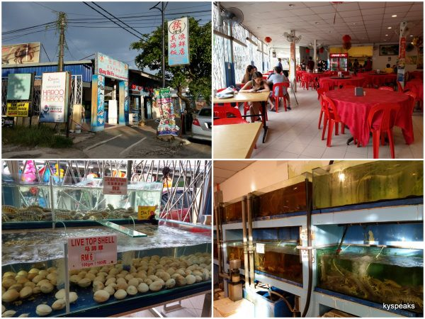 Qiang Shi Fu Seafood Restaurant, Langkawi