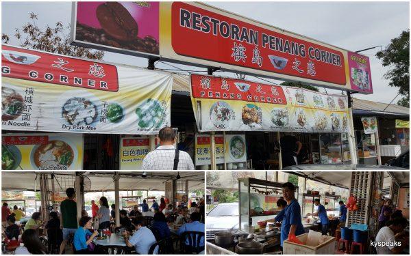 Restoran Penang Corner at Kepong