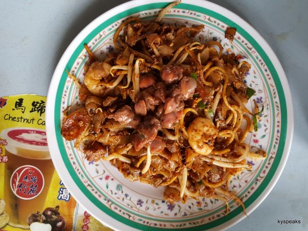 Penang char kuih teow, with almost-raw cockles