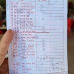 SM ytf klang menu
