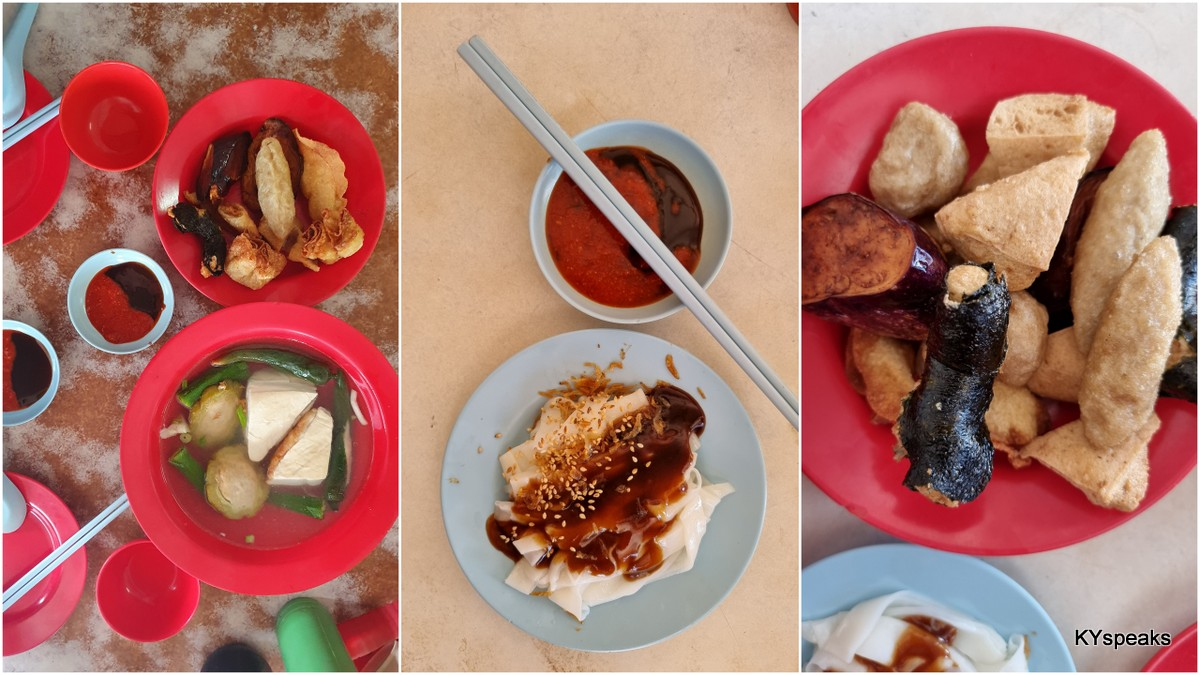 yong tau foo in soup or fried version, chee cheong fun