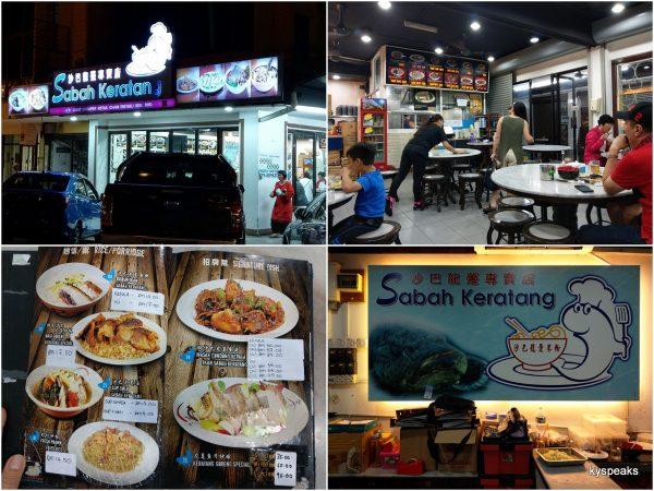 Restoran Sabah Keratang, Kota Kinabalu