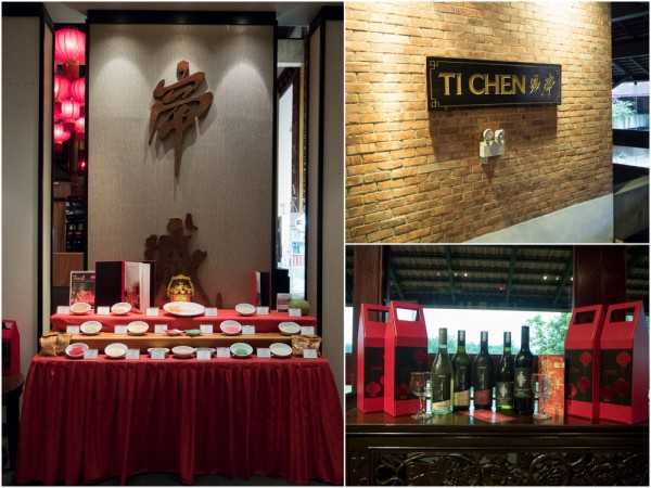 Ti Chen Chinese Restaurant at Saujana Golf & Country Club