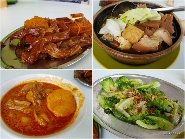 pork tendon, bak kut teh, curry chicken, vege