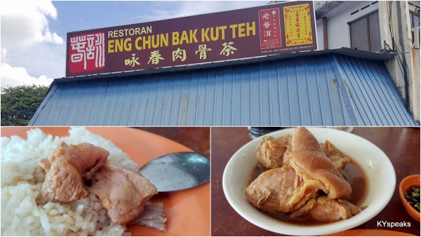 Eng Chun Bak Kut Teh, located at Taman Berkeley