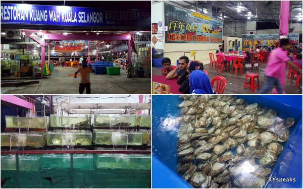Kuang Wah Seafood Restaurant, Kuala Selangor