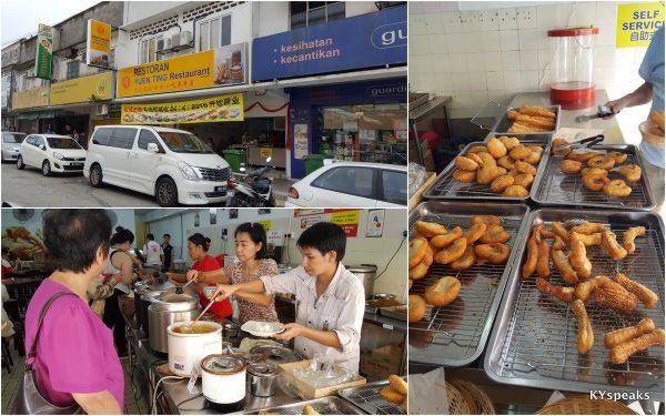 Restoran Yuen Ting, PJ Seapark